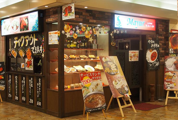 インド料理店 Mayur マユール テイクアウトカウンター