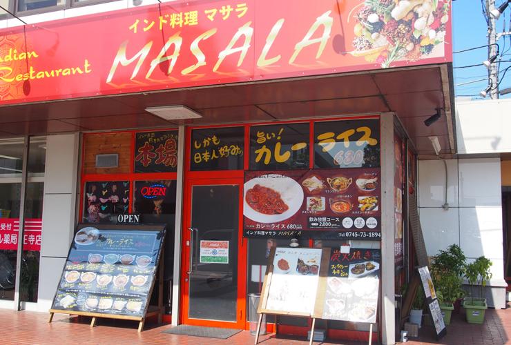 about-masala-001