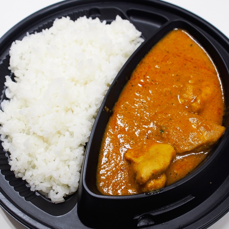 menu-take-curry-rice