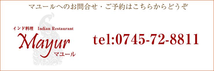 0745-72-8811