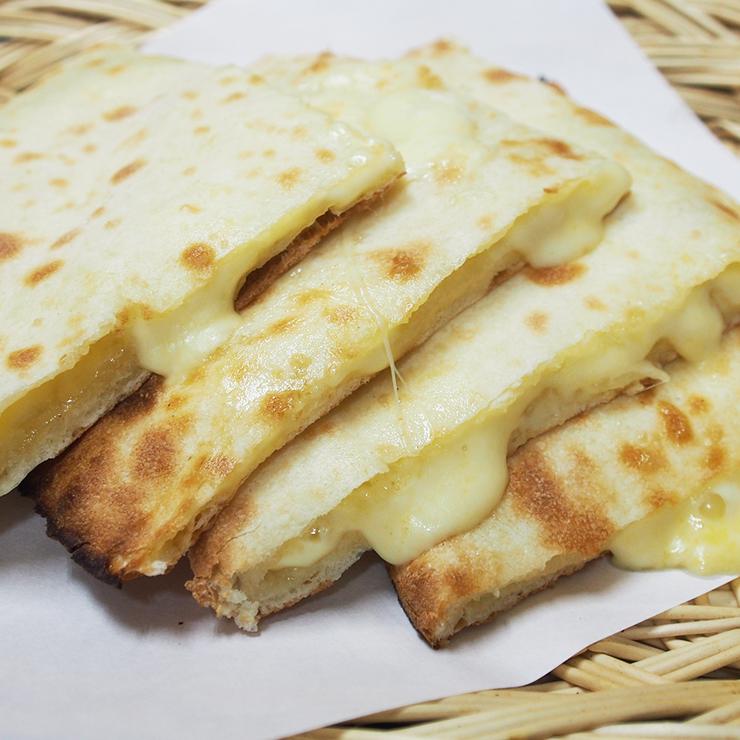 menu-curry-chee-nan