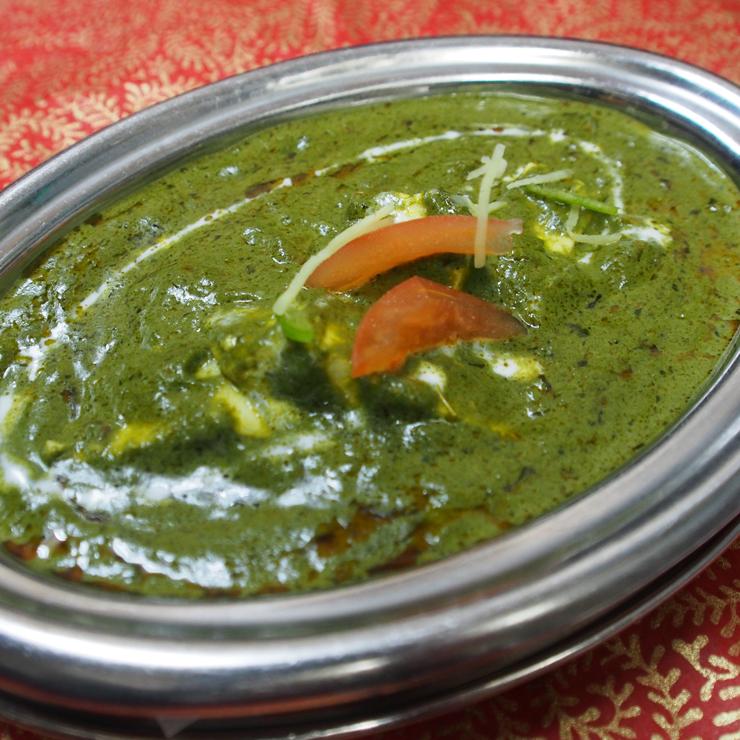 menu-curry-houren